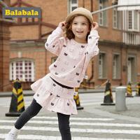巴拉巴拉童装女童套装小童宝宝儿童秋装2017新款两件套衣服裙裤潮