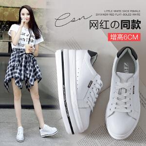 【掌柜推荐】ZHR2019新款厚底内增高小白鞋女鞋松糕休闲鞋韩版学生平底低帮鞋潮流单鞋