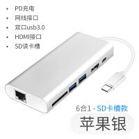 苹果电脑转换器macbookpro笔记本type-c转接头usbhdmi配件 0.15m