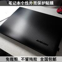 联想笔记本保护膜 昭阳K22-80 YOGA920 YOGA6 pro外壳膜 贴膜贴纸 金属拉丝 A+B+C面