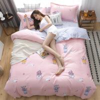 加厚床上四件套 秋冬加厚长绒棉套件 纯棉四件套 2.0 (被套200*230床单230*230