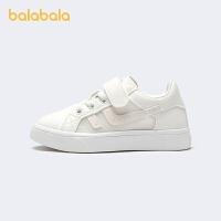 【3件4.5折:103.5】巴拉巴拉官方童鞋女童板鞋中童白板鞋���大方潮2021新款夏季鞋子