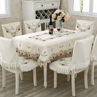【支持礼品卡支付】镂空涤棉 印花桌布布艺 茶几桌布多用巾 台布餐桌布椅套椅垫套装田园