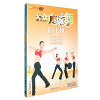 大众广场舞教学光盘 拉丁风 恰恰/桑巴/牛仔有氧操 DVD