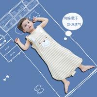 婴儿睡袋 夏季薄款空调房彩棉吊带儿童纯棉背心式宝宝可把尿睡袋 浅绿色条纹 90码(衣长80cm,适合身高80-120c