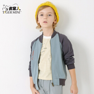 小虎宝儿童装儿童外套纯棉男童春秋装2-3-4-5-6-7岁2018春季新款