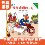 斯凯瑞金色童书・忙忙碌碌的一天(全3册)