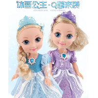 挺逗儿童玩具冰雪奇缘公主娃娃玩具 会说话的智能娃娃套装礼盒女孩洋娃娃66036