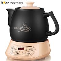 小熊(Bear) 养生壶 玻璃电水壶 1.5L 多功能煮花茶壶煎药壶 YSH-B15R1