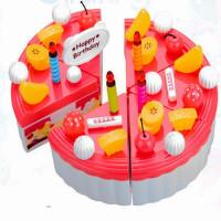 儿童过家家生日蛋糕玩具 宝宝仿真厨房水果切切乐小女孩玩具礼物54套装水果生日蛋糕创意拼装