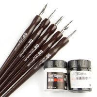 巨匠漫画笔G D 哨 圆笔尖漫画工具笔袋套装蘸水笔套装勾线笔