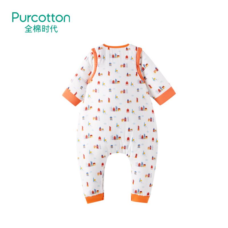全棉时代 彩色建筑幼儿纱布厚款可拆袖分腿睡袋90cm×53cm1件装