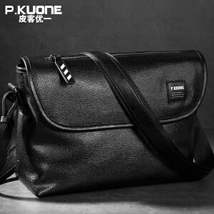 【可礼品卡支付】 P.Kuone/皮客优一单肩包男士青年挎包韩版横款软皮斜挎包休闲学生男包