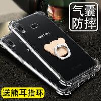 三星a6s手机壳3星A6S保护套SM-G6200透明AS6软胶防摔G62OO男女SMG +钢化膜