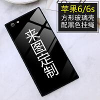 方形玻璃壳苹果x手机壳iponex来图定制iphone7照片diy私人ipone6splus自制i8 苹果6/6s 方
