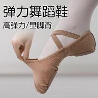 全弹力舞蹈鞋女软底儿童练功成人跳舞古典艺考免系带芭蕾舞猫爪
