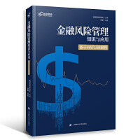 MATLAB金融风险管理知识与应用基于MATLAB编程2019从入门到精通MATLAB视频教程