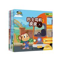 学而思 熊猫博士分级阅读 零基础篇(6册)学龄前儿童适用 阅读识字法 亲子共读识字故事绘本