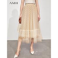 Amii极简法式波点网纱半身裙2021夏季新款中长款裙子女松紧A字裙