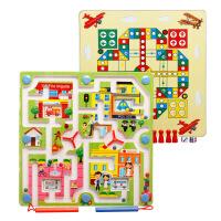 木丸子 多款双面磁性走珠运笔迷宫益智环形轨道 儿童木制益智玩具