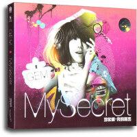 【正版包邮】G.E.M.邓紫棋:我的秘密 CD 歌词本 第二张个人专辑