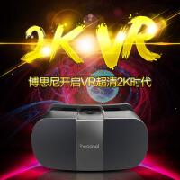 博思尼X7 vr一体机2k屏幕影院头盔 虚拟现实3d眼镜头戴式wifi智能
