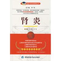 【正版二手书9成新左右】 丁小强,吉俊 中国医药科技出版社