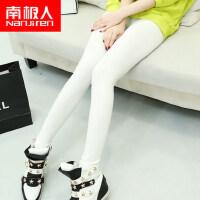 南极人春装新款薄韩版弹力显瘦白色打底裤外穿小脚裤子秋女裤