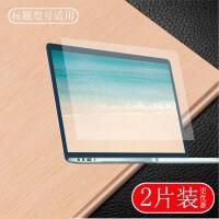 华为MateBook x 3英寸HUAWEI WT-W09手提笔记本电脑屏幕保护板/磨砂 0.16mm磨砂防反光雾面贴