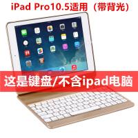 �O果2018新款ipad�{牙�I�P9.7英寸air2旋�D保�o套pro10.5��意防摔皮套A