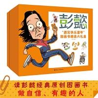 """彭懿""""遇�快�吠�年""""�D����精�x大�Y盒(全11�裕� 接力bbb"""