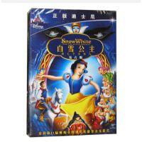 原装正版 迪士尼卡通电影 白雪公主和七个小矮人DVD9 儿童动画视频 光盘