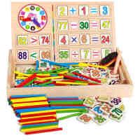 木制幼儿园大班益智力3-6岁儿童算术小孩数数棒早教运算加减玩具
