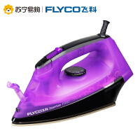【苏宁易购】Flyco/飞科电熨斗FI9310家用蒸气小型熨斗 手持式干湿两用电烫斗