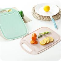 多功能家用塑料菜板厨房长方形切菜板防滑切水果蔬菜辅食砧板