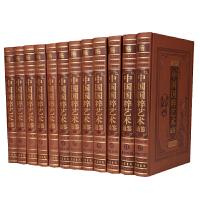 中国国粹艺术通鉴 中华文明艺术皮面精装12卷图文珍藏版