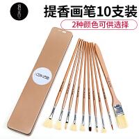 提香 铁盒装绘画笔套装水粉笔10支套装猪鬃白色实木杆油画笔