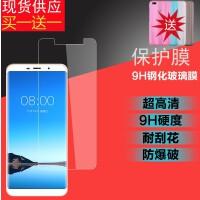 手机钢化膜小辣椒6P玻璃膜LA-V11防爆5.7寸高清保护贴膜