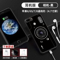 2.0000m大容量7p苹果X背夹充电宝xs max苹果6s电池6plus背甲8p专用iphone7