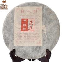 2013年景迈典藏普洱茶生茶357克/饼 1饼