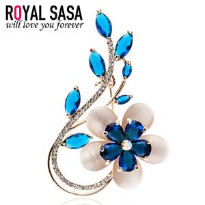 皇家莎莎RoyalSaSa精品胸针女 别针清新花朵时尚首饰品欧美优雅胸花配饰