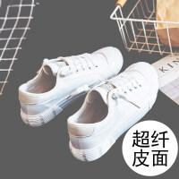 帆布鞋女学生韩版百搭小白鞋子复古港味平底低帮板鞋2019春季新款
