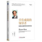 [二手9成新]卓有成效的:8项核心技能帮你从到,[美] 拉姆・查兰(Ram Charan),机械工业出版社, 9787