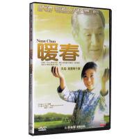 电影 暖春 DVD 盒装 田成仁 张妍 又名:我想有个家