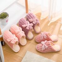 冬季PU厚底情侣棉拖鞋防水防滑 男女居家室内地板保暖毛拖鞋