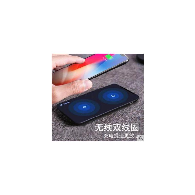 【支持礼品卡】倍思iphoneX无线充电器iphone8苹果8plus三星s8手机底座QI快充板X苹果安卓通用 10瓦快充提速45%