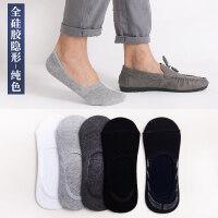 袜子男士棉袜薄款船袜夏季吸汗低帮浅口隐形防滑运动硅胶四季短袜 均码(共10双,送的请备注,收藏优先发货)