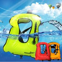 充气救生衣 浮潜水浮力背心 口吹便携式浮力装备 充气背心 支持礼品卡支付