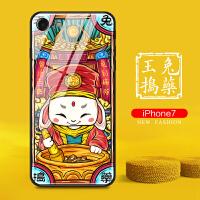 苹果7plus玻璃手机壳7挂绳iPhone7国潮8plus创意七男8女八保护套p 【iPhone7/8 4.7】玉兔捣药