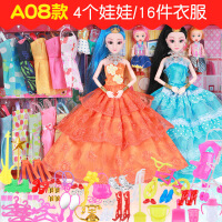 依甜芭比娃娃套装公主大礼盒洋娃娃婚纱衣服别墅城堡儿童玩具